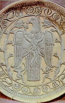 Орнамент на серебряной иранской чаше